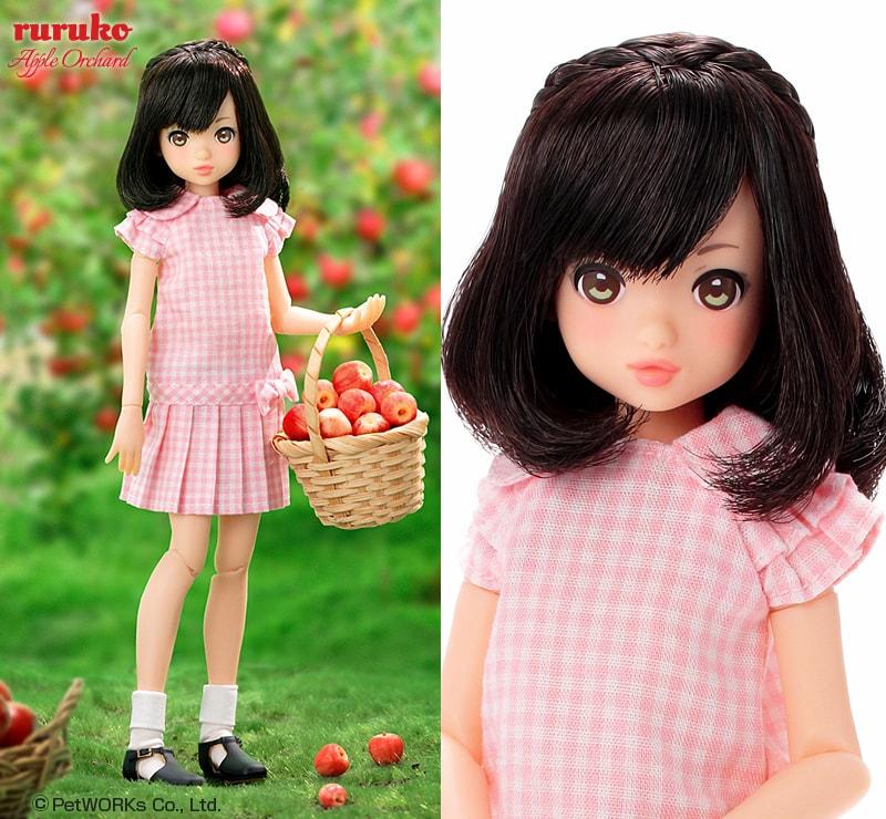 Ruruko Apple Orchard