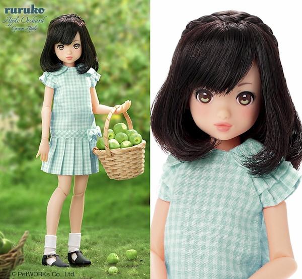 Ruruko Apple Orchard Green Apple