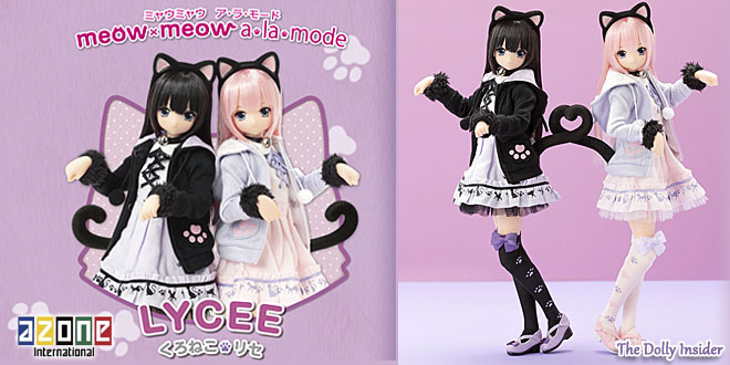 Sahra's a la mode: Meow × Meow a la mode Black Cat Lycee by Azone International