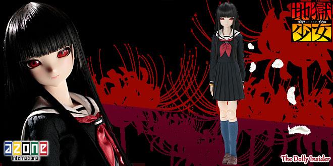 Hell Girl (Jigoku Shoujo): The Fourth Twilight Ai Enma 1/3 Doll by Azone International