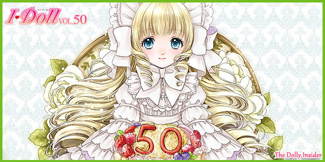 I ♥ Doll vol. 50: Good Smile Company & Groove Inc.