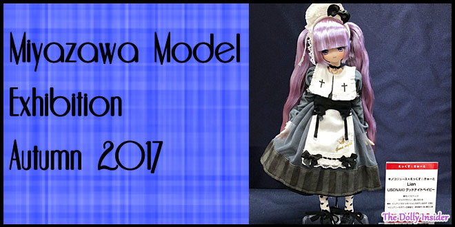 Miyazawa Model Exhibition Autumn 2017: Azone International Images