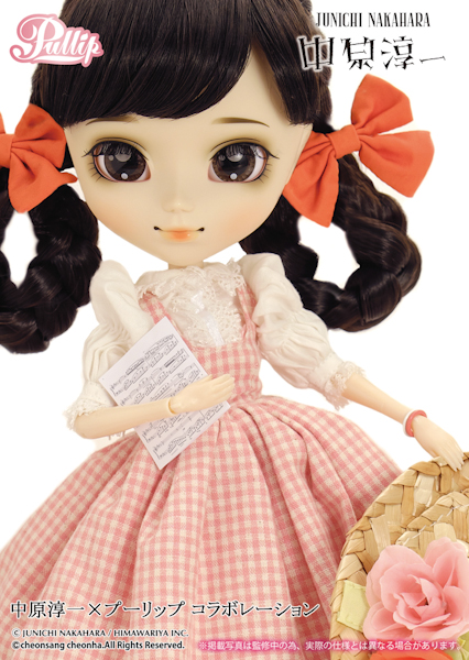 Pullip Sunflower