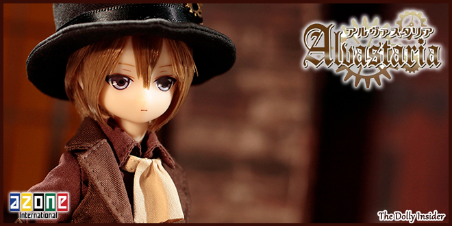 Alvastaria Milo by Azone International