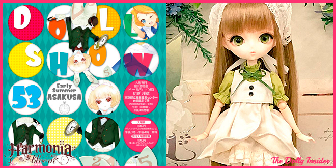 Doll Show 53 Early Summer Asakusa: GSC Harmonia bloom Images