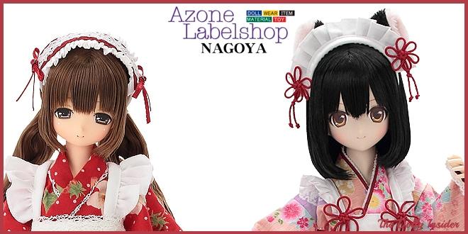 Mia & Luluna Coordination Dolls: Azone's Nagoya Labelshop 6th Anniversary