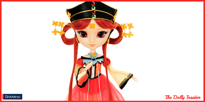 Sailor Moon: Pullip Princess Kakyu September 2018