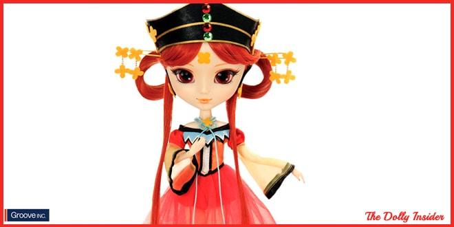 Sailor Moon: Pullip Princess Kakyu September 2018