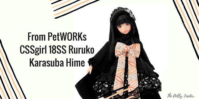 CSSgirl 18SS Ruruko Karasuba Hime (るるこ) by PetWORKs