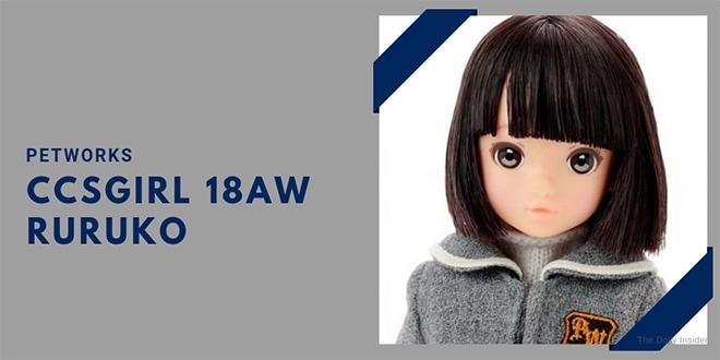 CCSgirl 18AW Ruruko by PetWORKs