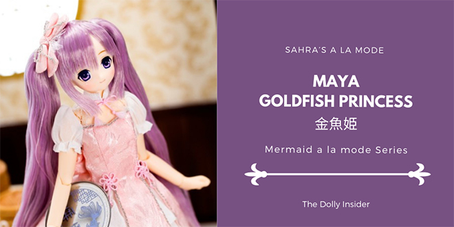 Sahra's a la mode: Mermaid a la mode Goldfish Princess Maya by Azone International