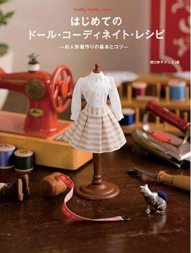 First Doll Coordinate Recipe Book