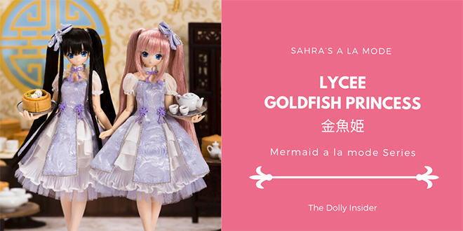 Sahra's a la mode: Mermaid a la mode Goldfish Princess Lycee by Azone International