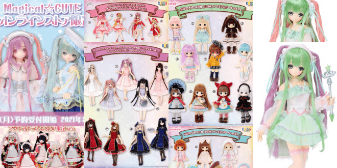 Azone Online Store Limited Version Dolls