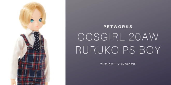 CCSgirl 20AW Ruruko PS Boy - PetWORKs