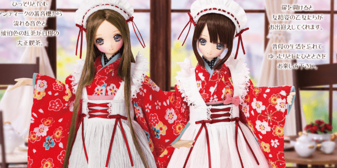 Doll Show 63 Taishō Maiden Café Fuka by Azone International